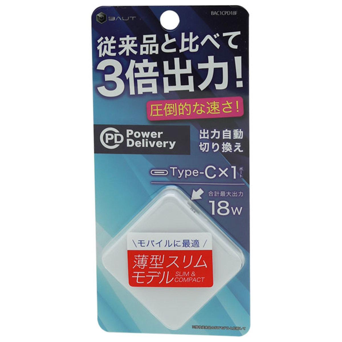 BAC1CPD18FW-1
